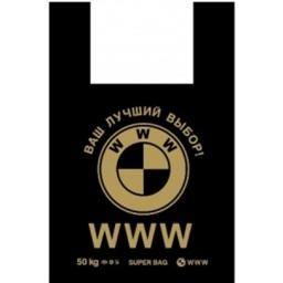 Пакет майка BMW багажка